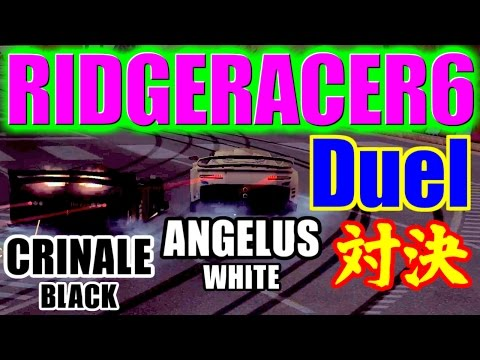 [Duel] 白黒対決 - RIDGERACER6 [USB3HDCAP,StreamCatcher]