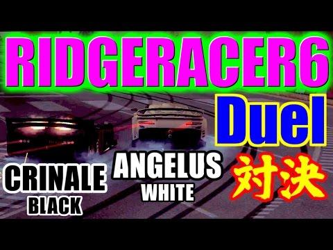 [Duel] 白黒対決 - RIDGERACER6 [USB3HDCAP,StreamCatcher]