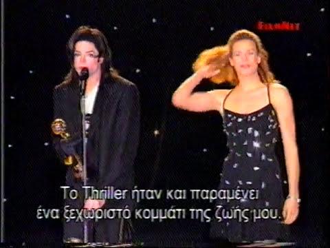 WORLD MUSIC AWARDS 1996 - GREEK CABLE TV FILMNET, 1996