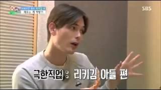 [CUT] OH MY BABY - Taeoh Ageyo