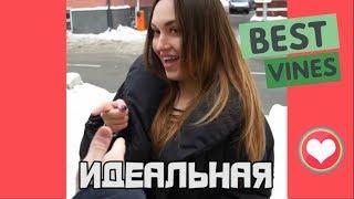 ВАЙНЫ 2018 ЛУЧШИЕ / НОВЫЕ РУССКИЕ И КАЗАХСКИЕ ВАЙНЫ | ПОДБОРКА ВАЙНОВ #132
