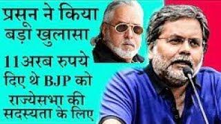 """पांच साल Modi ji के """"अच्छे दिन"""" के बाद, Manmohan Singh ji आप मुझे अच्छे लगने लगे"""