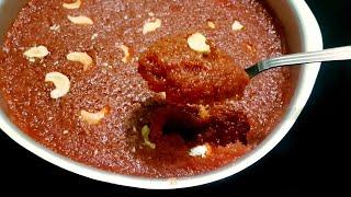 Dhamroot halwa in tamil/ நாகூர், காரைக்கால் ஸ்பெஷல் தம்ரூட் ஹல்வா/Dhamroot halwa recipe
