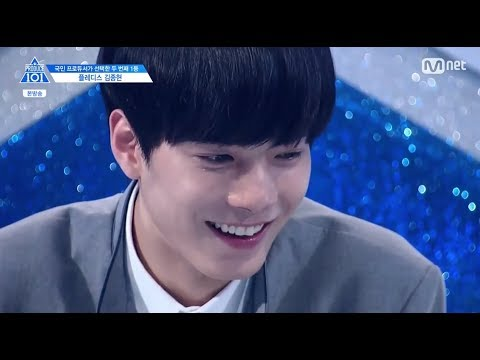 PRODUCE 101 Season 2 Ep 8 Kim Jonghyun Cut [Eng Sub]