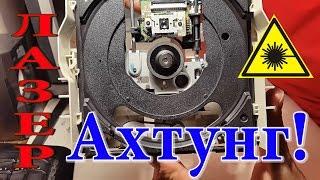 видео ремонт dvd-привода ноутбука