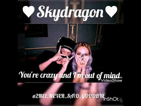 SkyDragon-All of me