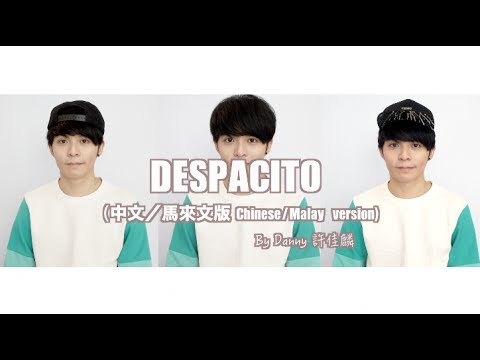 DESPACITO(中文馬來文版 ChineseMalay Version   Danny 許佳麟