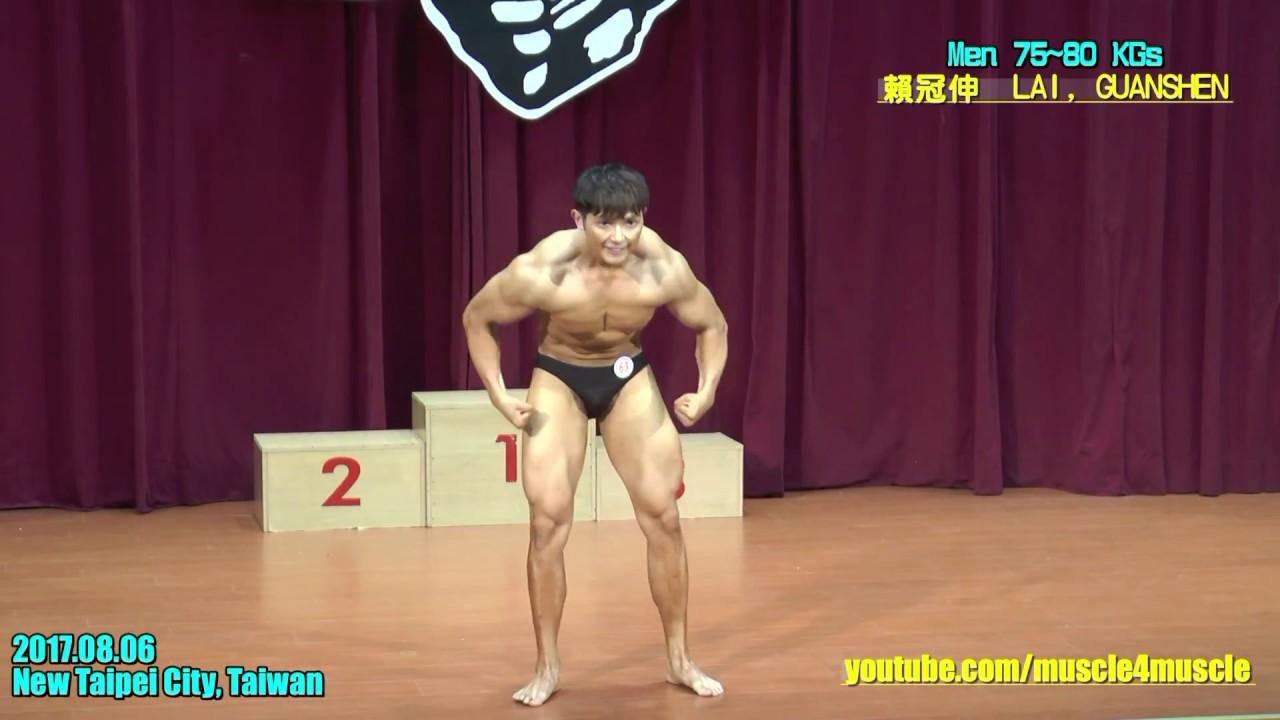 健美 20170806 Bodybuilding in New Taipei City, Taiwan - Men 70~75 KGs N0.1, 劉向宸 LIU, XIANGCHEN - YouTube