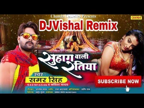 Hola Ka Suhag Wali Ratiya Bata De Re Bhauji (Samar Singh){DJVishal Remix}2018