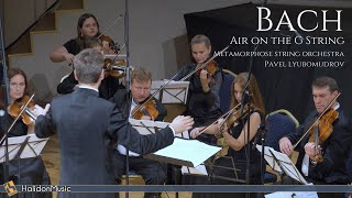 Bach: Air on the G String