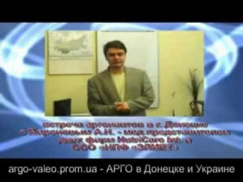 Лечебная Косметика Арго с Акульим маслом купить в Украине http .