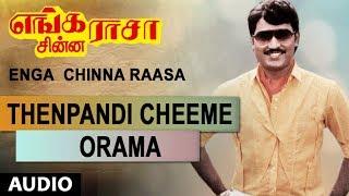 Thenpandi Cheeme Orama Full Song | Enga Chinna Raasa | K.Bhagyaraj, Radha | Shankar-Ganesh