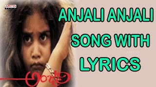 Anjali Anjali Full Song With Lyrics - Anjali Songs - Shamili, Mani Ratnam, Ilayaraja