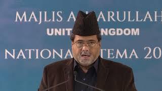 Maulana Zaheer Ahmad Khan - Haqooqa Labaad