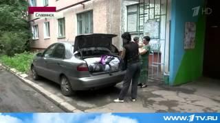 ウクライナ東部 ドネツク州 スラビャンスク市の砲撃