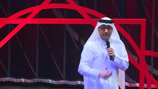 Schools & Converting Knowledge into Tangible Products   Nayef Al-Ibrahim   TEDxAlDafnaED