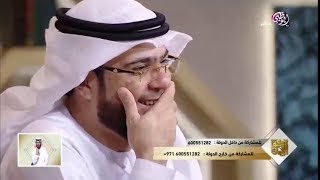 متصل مغربي لماذا يفضل الرجل الزوجة الصغيرة في السن  الشيخ د. وسيم يوسف