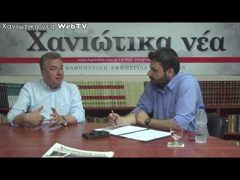 Σταύρος Αρναουτάκης - Υποψήφιος Περιφερειάρχης Κρήτης