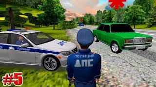ПОЛИЦЕЙСКИЙ МЕРСЕДЕС! РАДАР! СИМУЛЯТОР ГАИШНИКА! Cop Simulator Mercedes  5 серия