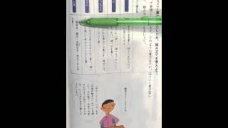 日本語学校で頑張っている漢字の苦手な子供たちのために音読しています。