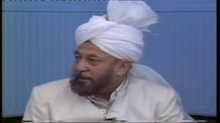 Dars-ul-Qur'an - 94 - 21st March 1992