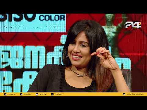 Janakeiya Kodathi | Ranjini Haridas | ജനകീയ കോടതി | രഞ്ജിനി ഹരിദാസ് | 24 News