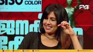 Janakeiya Kodathi | RanĴini Haridas | ജനകീയ കോടതി | രഞ്ജിനി ഹരിദാസ് | 24 News