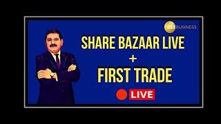 देखिए ShareBazaarLive और FirstTrade में बाजार का शुरुआती एक्शन Anil Singhvi के साथ (30th March 2020)