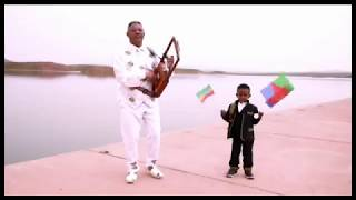 New Eritrean music 2018 Maebel Selam Wedi Tkul - ማዕበል ሰላም