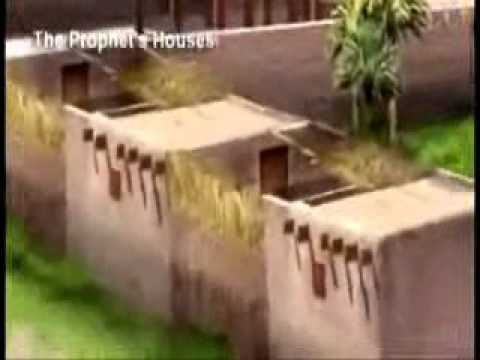 Hazrat Muhammad Sallallahu Alaihi Wasallam House