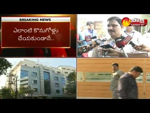 ED Raids on Sujana Chowdary's Companies in Hyderabad | Sakshi Live Updates - Watch Exclusive