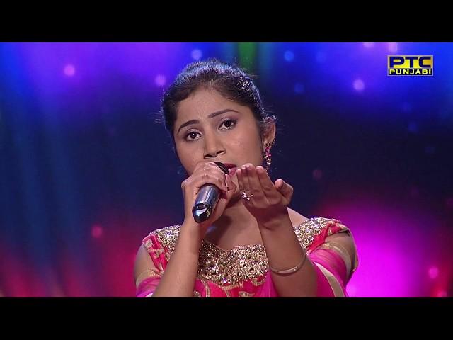 Gurkirat Kaur Rai | Aaj Di Dihadi Rakh Doli | Semi Final 01 | Voice Of Punjab 8 | PTC Punjabi