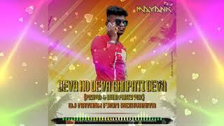 Deva Ho Deva Ganpati Deva ( Piano & Bend Party ) DJ Mayank from Rethvaniya. Ganpati Festival