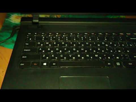 Как разблокировать клавиатуру на ноутбуке леново