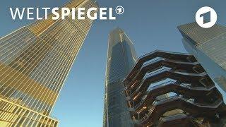 New York: Fantasiestadt Hudson Yards | Weltspiegel