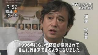 映画『ふたたび』公式サイト http://futatabi.gaga.ne.jp/ ハンセン病元患者 68年ぶりの帰郷 ...