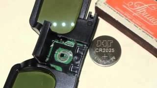 G15 dlp 3D очки с активным затвором