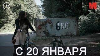 Дублированный трейлер фильма «Призрак дома Бриар»
