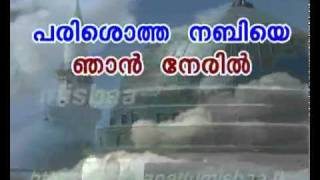 MAKHA MANAL THATTIL (Karaoke with Lyrics) BY ANWAR PANNIKANDAN VAILATHUR