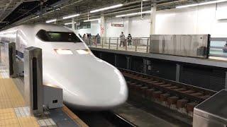700系新幹線 のぞみ180号 新大阪到着