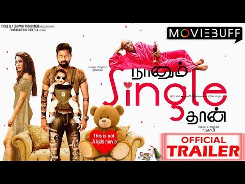 Naanum Single Thaan - Official Trailer | Dinesh, Deepti | R.Gopi | Punnagai Poo Gheetha