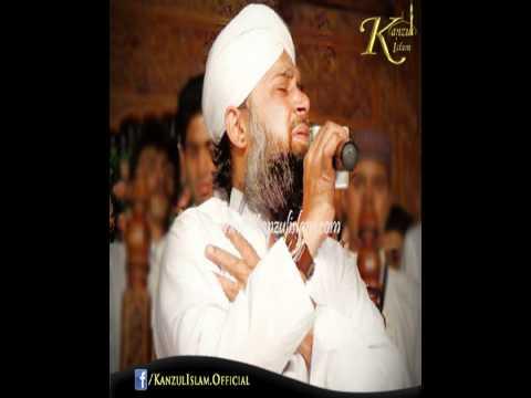 Mujda Baad Aye Aasion (Kalam-e-Alahazrat) - Owais Raza Qadri New Naat Album 2013