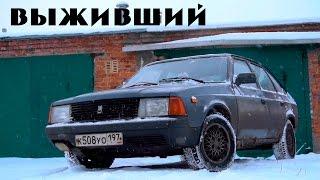 Москвич-шоу - Выживший