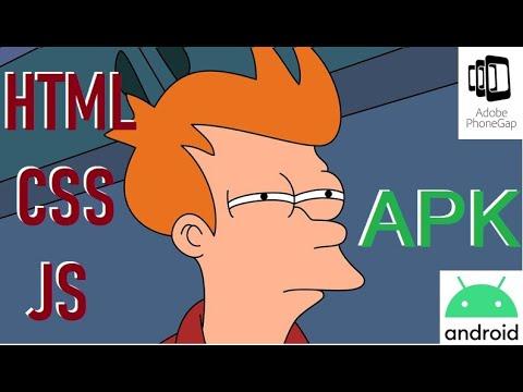 HTML CSS JS в APK ПРОСТО!