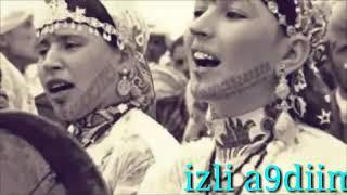 أغاني أمازيغية قديمة