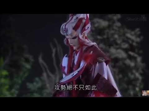 霹靂魔封-計殺青陽子Part2雙刀逼殺 再受重創