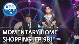 Momentary Home Shopping | 잠깐만 홈쇼핑 [Gag Concert / 2019.01.12]