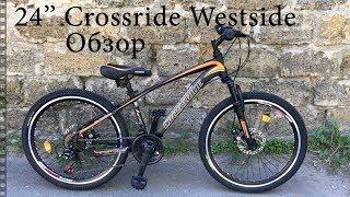 "Обзор велосипеда 26"" Crossride Westside"