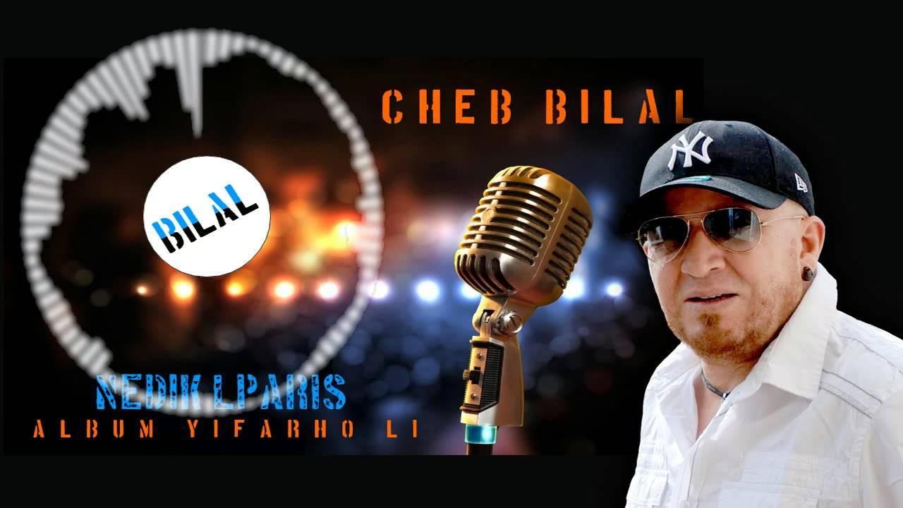 ABALI MP3 ABALA MUSIC TÉLÉCHARGER BILAL