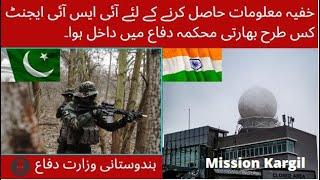 Mission Kargil - ISI - Episode 8 - Finally ISI agent entered into Indian Defense